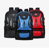 China New waterproof nylon cloth outdoor men's backpacks trend leisure travel men's and women's backpack wholesale on sale