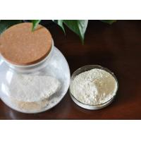 Intra - Articular Chondroitin Sulfate Injection Medical Off - White Powder Manufactures