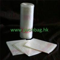 PVA Water soluble Laundry Bag for Infection Control, 660x840mmx25um, 710x990mm, 914x990mm Manufactures