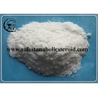 Buy cheap Antispasmodic Pharmaceutical Flavoxate Hydrochloride CAS 3717-88-2 for Smooth Muscle Relaxant from wholesalers