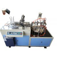 Bowl Sleeve Forming Machine , Paper Cup Sleeve Making Machine CE Certificate Manufactures