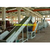 45# PE Film Recycling Machine / Automatic PET Recycling Plant Manufactures