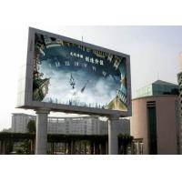 Highway Electronic Signs Outdoor Digital Display Billboards , Large LED Display Screen Manufactures