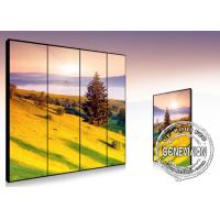 China LCD Digital Signage Video Wall With 3 X 3 Video Wall Controller HD Splitter on sale