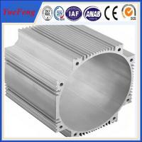 Fantastic Anodizing Aluminum Profiles For Electric Motor Shell Manufactures