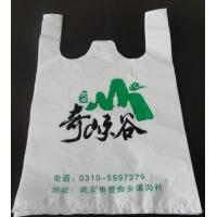 Plastic  T-Shirt Shopping Bag Manufactures