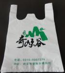 Plastic  T-Shirt Shopping Bag Manufactures