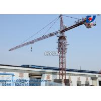 Quality 65m Jib Long 10t Load QTZ6518 Topkit Tower Crane Block or Split Mast Section for sale