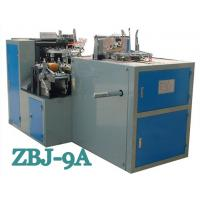 Ultrasonic Paper Cup Making Machine , 50HZ Paper Cup Forming Machine Manufactures