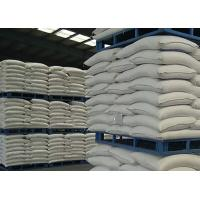 China 4.43 Density Baco3 Barium Carbonate Sds Incompatible With Strong Acids on sale