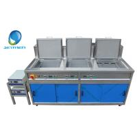 Spinneret Plate Ultrasonic Washing Machine 3 Phase With Rinsing / Filter / Dryer Manufactures
