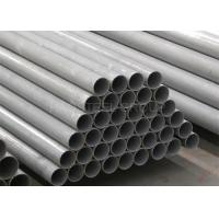 Quality Durable Industrial Stainless Steel Seamless Pipe Weld  Max 18m Customized Length for sale