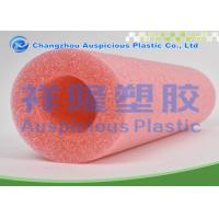 soft material shockproof EPE insulation tube foam pipe for packing goods Manufactures