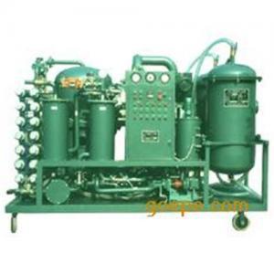 China Zhongneng Vacuum Turbine Oil Regeneration Purifier on sale