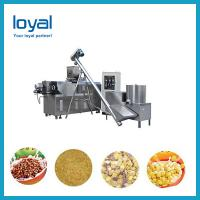 China Corn Flakes Machine cereal breakfast sweet corn processing machines on sale