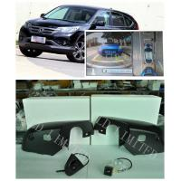 5280TVL  All Round View Car Backup Camera Systems DVR CcdFunction  For Honda CRV, Bird View System