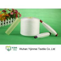 China Smooth Raw White 100 Polyester Yarn Z Twist For Sewing Machine , 20S-60S Counts on sale