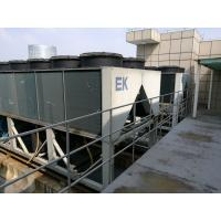 140 Tons Air Cooled Screw Chiller with BITZER Compressor & economizer Manufactures