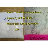 China hep bset price  new research chemical stimulant HEP white powder from factory sale online on sale