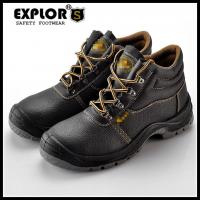 China Men's safety shoes anti-slip work shoes men's steel toe safety shoes black on sale