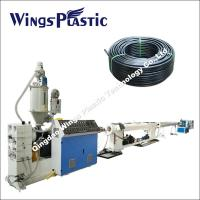 HDPE Plastic Pipe Plant , High Speed Extrusion Machine Made In China