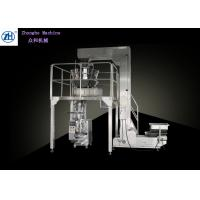 380v Weight Packing Machine , Auto Weighing Filling And Sealing Machine Manufactures
