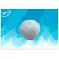 China Medical Disposable  Cotton Gauze Ball with CE mark for surgery on sale