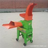 Capacity 500kg/h small animal feed grass straw chaff cutter machine with two feeder Manufactures
