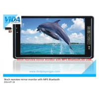 9inch car rearview mirror monitor with Hannstar new panel MP5 Bluetooth USB,SD Manufactures