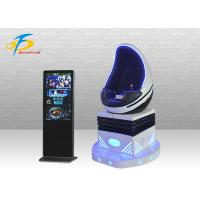 Amusement Park VR Egg Chair With Big Touch Screen One Year Warranty Manufactures