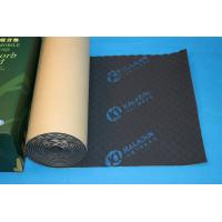 Quality Black Wavy Foam Car Soundproof Material Self - Adhesive For Noise Absorption for sale