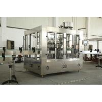 Auto Aseptic Glass Bottle Filling Machine For Sauce / Honey / Milk 4000B/h Manufactures