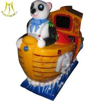 Hansel amusement park coin operated video game panda ship swing chair for sale Manufactures