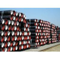 Ductile Cast Iron Pipe Manufactures