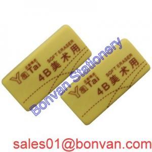 New product hot sales school eraser for school eraser for kids Manufactures
