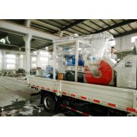 Environmental Protection PE Pulverizer Voltage Protection Double Cooling System Manufactures