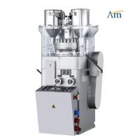 China ZPT Rotary Tablet Press Machine / Bilayer Compression Machines Used In Pharmaceutical Companies on sale