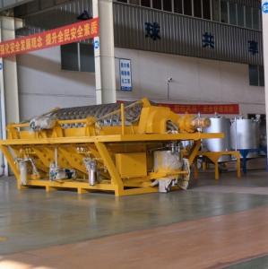 China Disc Vacuum Ceramic Filter , Copper Slurry Mining Dewatering Equipment on sale