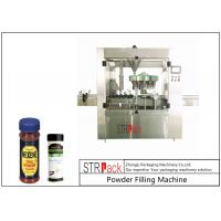 Multi station Rotary Powder Filling Machine With Servo Drive Controlled Auger