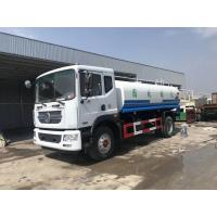 Dongfeng Cummins Water Bowser Truck 10CBM With Fire Fighting Water Gun Manufactures