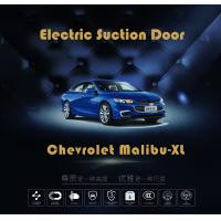 Chevrolet Malibu - XL Soft Close Car Door Kit With Anti - Clamp Function Manufactures