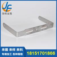 Quality High Performance Metal Bracket Fabrication For CNC Processing Sheet Metal Shell for sale