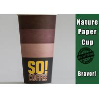 Printed 22 Oz Recyclable Paper Cups Double Wall For Hot Coffee Drinking Manufactures