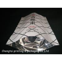 Customised Printing Stand Up Pouches For Food Packaging , Light Proof And Heat Sealing Manufactures