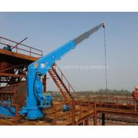 2t/8m Samll size Telescopic hydraulic marine Crane for ship use Manufactures