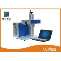 2D Code Metal Laser Engraving Machine 20W 1064 nm Wavelength For Marking Logo Manufactures