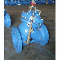 High Performance F745 Control Butterfly Valve For Waterworks Purpose Manufactures