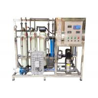 China Portable Mobile EDI Machine Containerized Seawater Desalination Plant 500LPH on sale