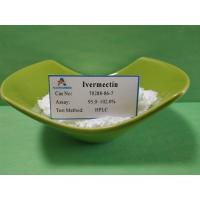 High Efficiency Goat Lice Treatment Ivermectin CAS 70288 86 7 Low Toxicity Manufactures