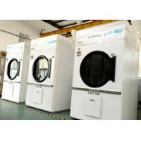 Industrial Clothes Dryer ~ Steam heating laundromat washer and dryer commercial